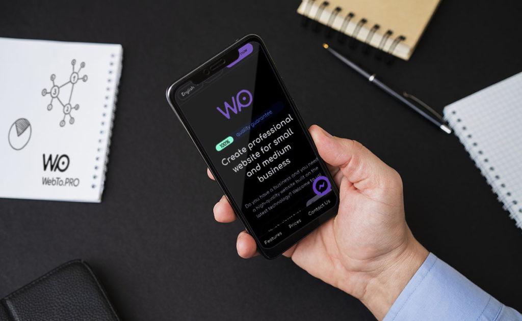 WebTo.PRO или почему именно мы?